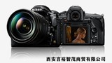 西安言裕智茂摄影器材专卖