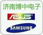 濟南博中電子有限公司