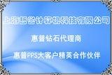 上海哲誉科技
