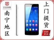 荣耀 3C(1GB RAM/移动4G)
