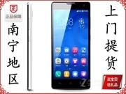 荣耀 3C(H30-T10/2GB RAM/移动3G)