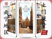 荣耀 畅玩版(移动3G)