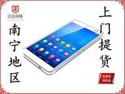 荣耀 X1(7D-503L/双4G/16GB ROM)