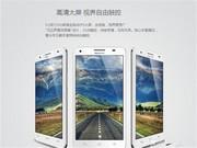 荣耀 3X(G750-T00/双3G)加微信【直降1000元】18031060001