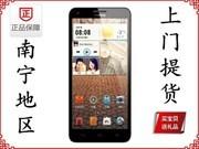 荣耀 3X Pro(G750-T20/双3G)