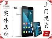 荣耀 畅玩4X(CHE-TL00/移动4G)