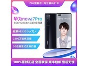 华为 nova 7 Pro(8GB/128GB/5G版/全网通)同城一小时送达,获取*新价格电话13888773000!