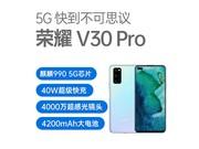 荣耀 V30 PRO(8GB/256GB/全网通/5G版)同城一小时送达,获取*新价格电话13888773000!