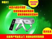 神画 X1标准版 自动对焦、影像触控交互技术,*光学及安卓应用,超级办公、家用、游戏投影机.蓝牙智能连接 优质售后 正品保证