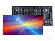 强力巨彩 室内Q1.53全彩LED显示屏