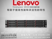 联想 ThinkSystem SR550(Xeon 铜牌3204/16GB/3TB)