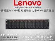 联想 ThinkSystem SR650(Xeon 铜牌 3204/16GB/3TB)