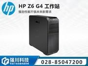 HP Z6 G4(铜牌3104/16GB/1TB/P600)