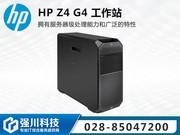 HP Z4 G4(Xeon W2123/8GB/1TB/W2100)