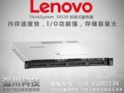 联想 ThinkSystem SR530(Xeon 铜牌3104/16GB/2TB)