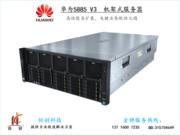 华为 FusionServer RH5885H V3(Xeon E7-4820 v4*2/16GB*4/600G