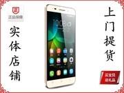 荣耀 畅玩4C(CHM-TL00H/标准版/移动4G)
