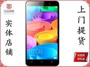 荣耀 畅玩4X(CHE1-CL10/电信4G)
