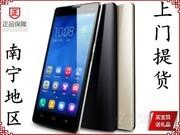 荣耀 3X(G750-U00/联通版)