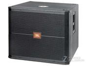JBL SRX718
