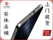 荣耀 6 Plus(PE-TL10/双4G)