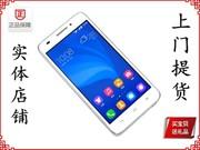 荣耀 畅玩4(G621-TL00M/移动4G)