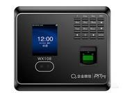 中控智慧 WX108