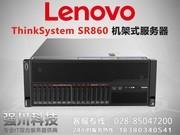 联想 ThinkSystem SR860(Xeon Gold 5120*2/16GB*4/900GB*4)