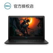 王俊凯戴尔DELL游匣G3 i5-8300H 8GB 1TB+128GB 15.6英寸游戏本电脑
