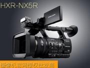 济南特昌索尼 HXR-NX5R高清摄像机 索尼专业高清 手持摄像机 NX5R