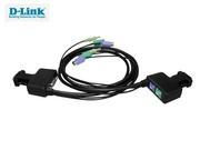 D-Link DKVM-92K  带音频功能的线机一体式PS/2 接口SOHO级KVM切换器 线长1.5M