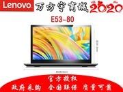 联想 昭阳E53-80-IFI(4GB/500GB/2G独显)