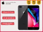 Apple/苹果iPhone 8 Plus 全网通4G手机