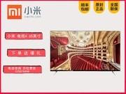 Xiaomi/小米 小米电视4 65英寸4K高清智能网络wifi液晶平板电视