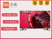 Xiaomi/小米 小米电视4A 65英寸4K超高清网络智能液晶平板电视机