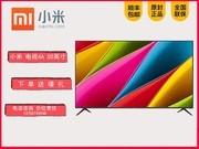 Xiaomi/小米 小米电视4A 50英寸 4K智能网络wifi高清液晶平板电视