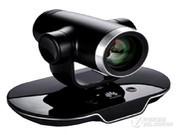 今日特价促销华为 VPC600-C视频会议摄像机