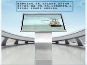 鑫海视 49寸卧式触摸一体机I3版-4299元