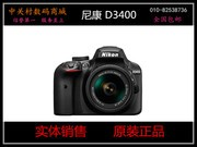 尼康 D3400套机(18-140mm ED VR)Nikon/尼康D3400套机18-140mm VR入门级防抖减震镜头 尼康单反相机 官方标配
