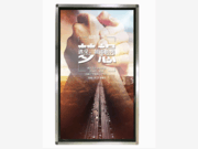 鑫海视 壁挂触摸一体机 (49寸)