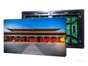 强力巨彩 户外S8全彩LED显示屏