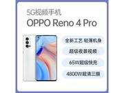 OPPO Reno4 Pro(12GB/256GB/全网通/5G版)同城一小时送达,获取*新价格电话13888773000!