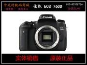 出厂批发价:4088元,联系方式:010-82538736   佳能(Canon)EOS 760D 单反机身  佳能 760D(单机) 佳能760D单机 760D 18-55
