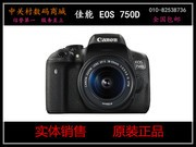 出厂批发价:5100元,联系方式:010-82538736   佳能(Canon)EOS 750D 数码单反相机套装 (EF-S 18-135mm IS STM镜头)
