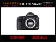 出厂批发价:13888元,联系方式:010-82538736    佳能 5D Mark III(单机)佳能(Canon) EOS 5D Mark III 单反机身5D3