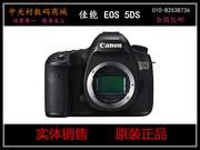 出厂批发价:11999元,联系方式:010-82538736   佳能 5Ds(单机) 佳能(Canon)EOS 5DS 单反机身 (约5060万像素