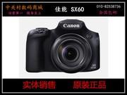 出厂批发价:2388元,联系方式:010-82538736   佳能 SX60 HS  佳能SX60HS 佳能(Canon)PowerShot SX60 HS 数码相机