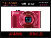 出厂批发价:1328元,联系方式:010-82538736   佳能 SX620 HS 佳能(Canon)PowerShot SX620 HS 数码相机佳能sx620hs数码相机