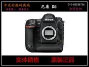 【限时抢购 】尼康 D5  尼康 D5 尼康(Nikon) D5 单反机身 153个对焦点和99个十字型感应器的AF系统 D5 CF版  D5 XQD版 新品上市