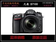 出厂批发价:5988元,联系方式:010-82538736   尼康 D7100套机(VR 18-200mm) 尼康单反套机系列